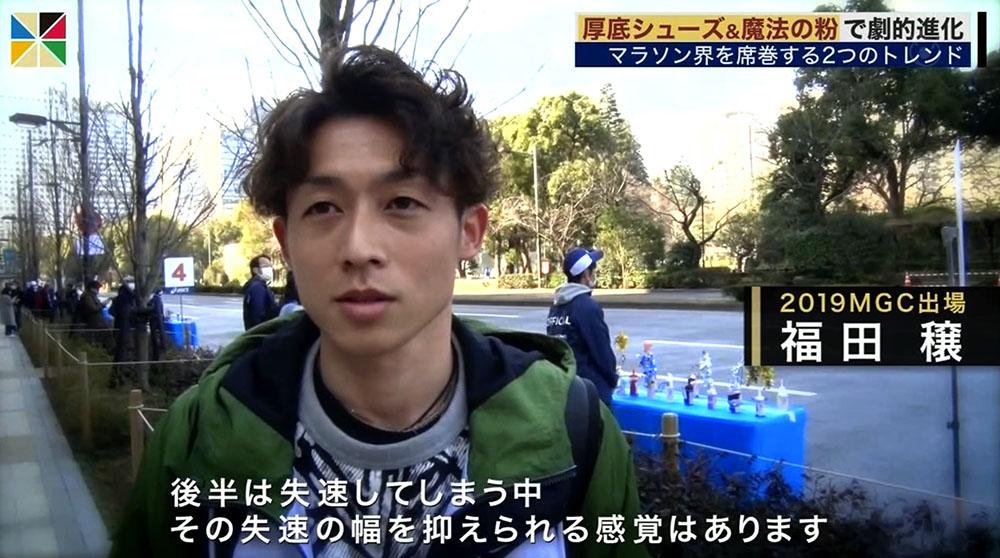 3月1日(日)放映のフジテレビ 「S-PARK」にて_03